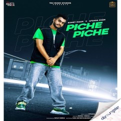 Piche Piche song download by Romey Maan