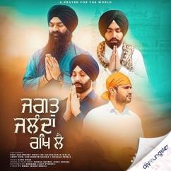 Jagat Jalanda Rakh Lai song download by Sukshinder Shinda