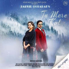 Tu Mera Kol song download by Balvir Boparai