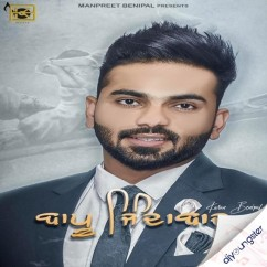 Bapu Zindabaad song download by Karan Benipal
