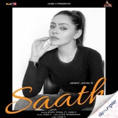 Saath song download by Jenny Johal