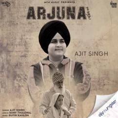 Arjuna song download by Ajit Singh