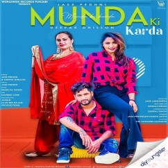 Munda Ki Karda song download by Deepak Dhillon
