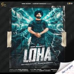 Loha song download by Gopi Sandhu