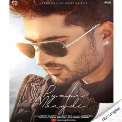 Pyaar Mangdi song download by Jassi Gill