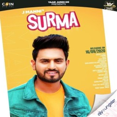 Surma song download by J Manni