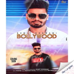 Bollywood song download by Sumit Goswami