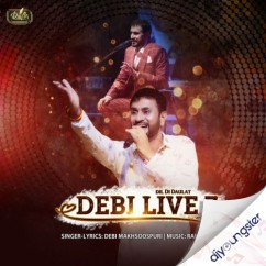 Dil Di Daulat (Debi Live 7) song download by Debi Makhsoospuri