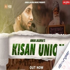 Kisan Union song download by Aman Jaluria