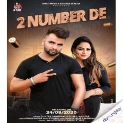 2 Number De ft Gurlez Akhtar song download by Guntaj Dandiwal