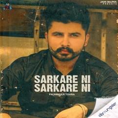 Sarkare Ni Sarkare Ni song download by Palwinder Tohra