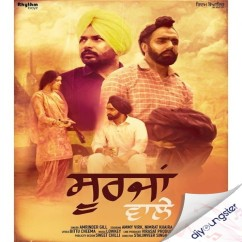 Soorjan Wale song download by Ammy Virk