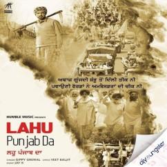 Lahu Punjab Da song download by Gippy Grewal