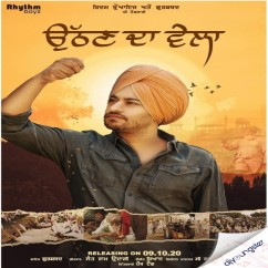 Uthan Da Vela song download by Gurshabad