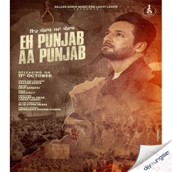 Eh Punjab Aa Punjab song download by Sajjan Adeeb