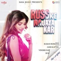 Russ Ke Na Jaya Kar song download by Raman Romana