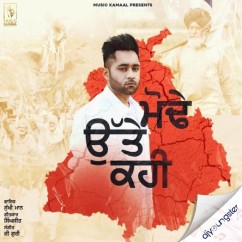 Modhe Utte Kahi song download by Sukhy Maan