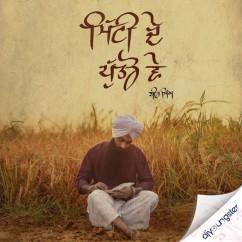 Mitti De Puttro Ve song download by Bir Singh