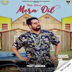 Mera Dil song download by Pirti Silon