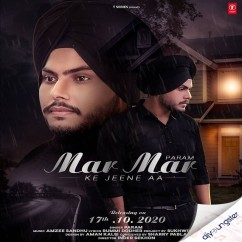 Mar Mar song download by Param