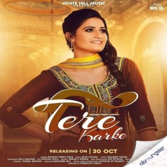 Tere Karke song download by Emanat Preet Kaur