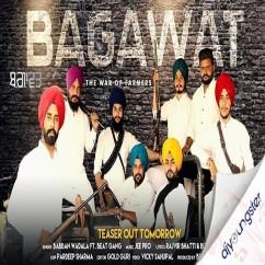 Bagawat song download by Babban Wadala