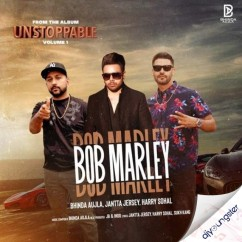 Bob Marley song download by Bhinda Aujla