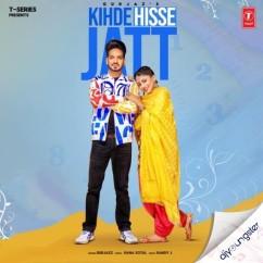 Kihde Hisse Jatt song download by Gurjazz