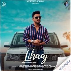 Lihaaj song download by Aamir Khan