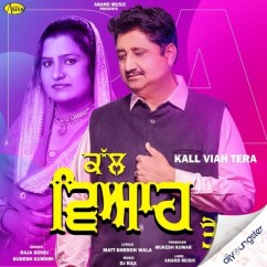 Kall Viah Tera ft Sudesh Kumari song download by Raja Sidhu