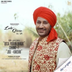 Jogi Kavishari song download by Harbhajan Mann