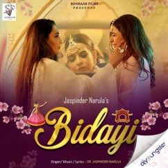 Bidayi song download by Jaspinder Narula