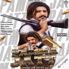 Pamma Jatt feat Gurlej Akhtar song download by Korala Maan