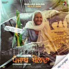 Punjab Bolda song download by Ranjit Bawa