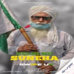 Delhi Nu Suneha ft G Khan song download by Masha Ali