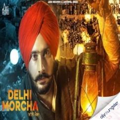 Delhi Morcha song download by Jatinder Bhullar