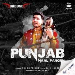 Punjab Naal Pangeh song download by Ashok Prince