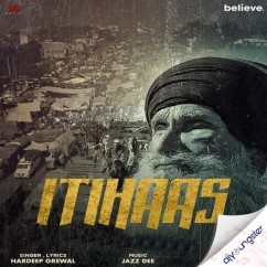 Itihaas song download by Hardeep Grewal