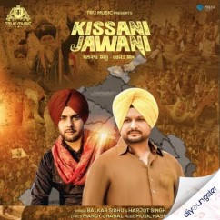 Kissani Jawani song download by Balkar Sidhu