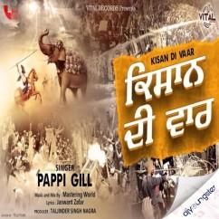 Kisan Da Vaar song download by Pappi Gill