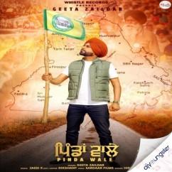 Pinda Wale song download by Geeta Zaildar