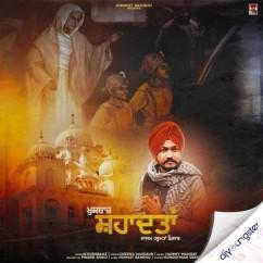 Shahaadatan song download by Khushbaaz