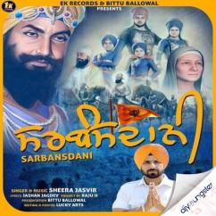 Sarbansdani song download by Sheera Jasvir