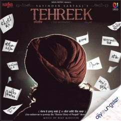 Tehreek song download by Satinder Sartaaj