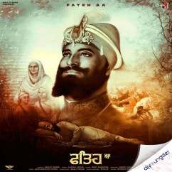 Fateh Aa song download by Ranjit Bawa