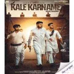 Kale Karname song download by Sarb Jauria