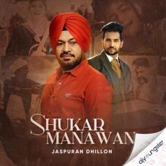 Shukar Manawan song download by Gurpreet Ghuggi