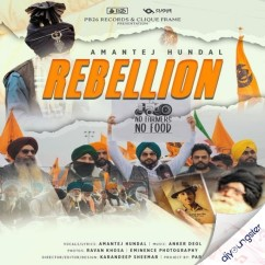 Rebellion song download by Amantej Hundal