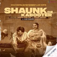 Shaunk De Kabooter song download by Deepak Dhillon
