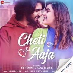 Cheti Aaja song download by Yograj Koushal